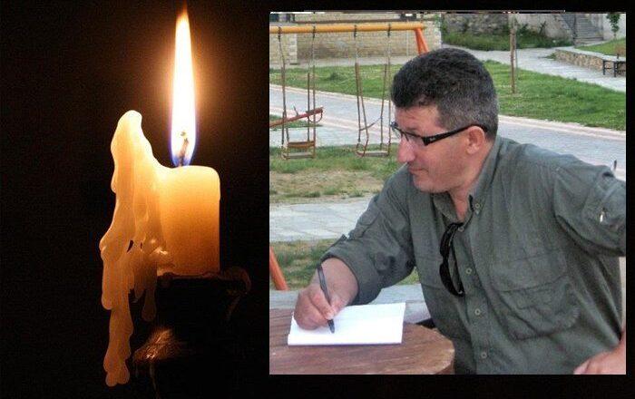 Θλίψη στον Τύρναβο -έφυγε από τη ζωή ο δημοσιογράφος Κώστας Τσόλας σε ηλικία 53 ετών.