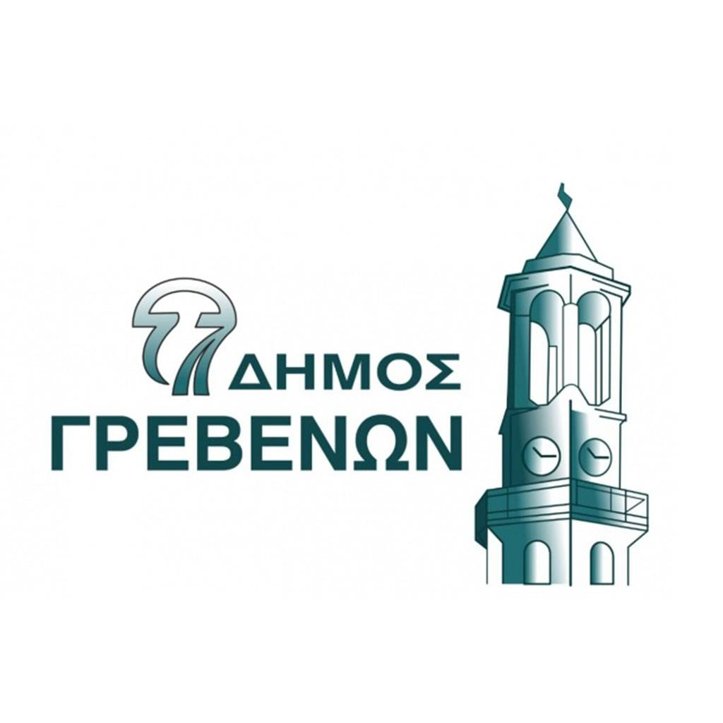 Ανοιχτό κάλεσμα του Δήμου Γρεβενών σε συλλόγους και φορείς για τον εορτασμό των 200 χρόνων από την Ελληνική Επανάσταση του 1821