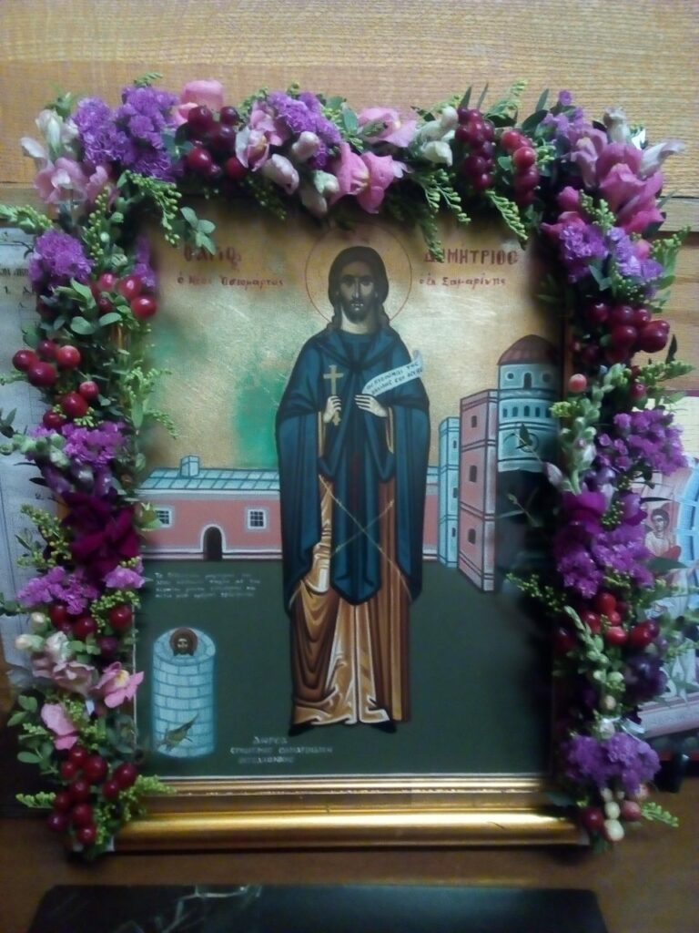 Ο Σύνδεσμος Σαμαριναιων Θεσσαλονίκης Ο ΣΜΟΛΙΚΑΣ στις 5 κ 6 Ιουνίου τέλεσε στον Ιερό Ναό της Αχειροποιητου εσπερινό κ Αρτοκλασία για τη μνήμη του Αγ. Δημητρίου εκ Σαμαρινας